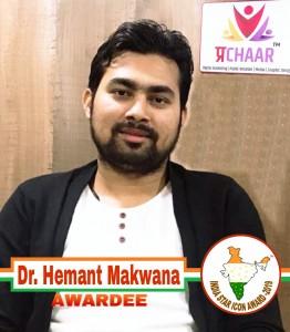 India Star Icon Award 2019 (124)