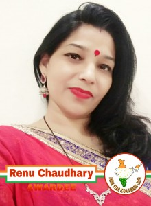 India Star Icon Award 2019 (142)