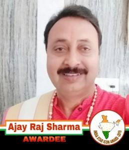 India Star Icon Award 2019 (153)