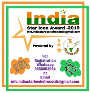 India Star Icon Awards