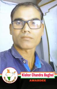 INDIA STAR PROUD AWARD 2019 (114)