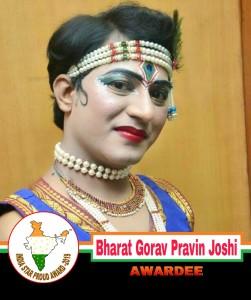 INDIA STAR PROUD AWARD 2019 (134)