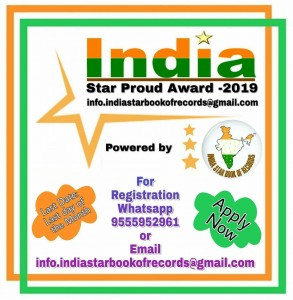 India Star Proud Award 2019