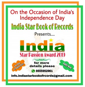 India Star Passion Award 2019