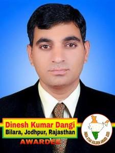 India Star Golden Awardee 2020 (16)
