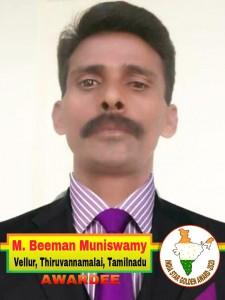 India Star Golden Awardee 2020 (18)
