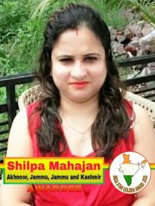 India Star Golden Awardee 2020 (36)