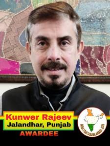 India Star Golden Awardee 2020 (37)