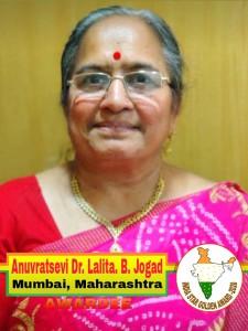 India Star Golden Awardee 2020 (45)