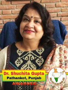 India Star Golden Awardee 2020 (72)