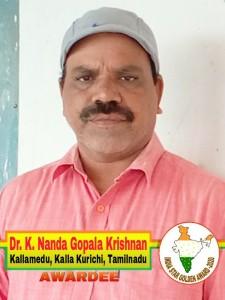 India Star Golden Awardee 2020 (73)