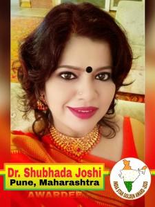 India Star Golden Awardee 2020 (75)