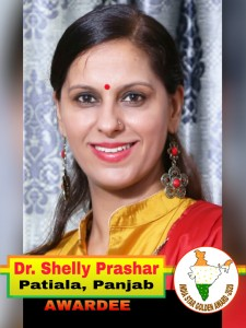India Star Golden Awardee 2020 (80)