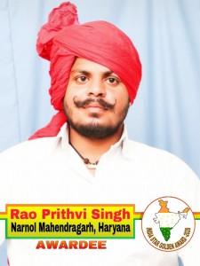 India Star Golden Awardee 2020 (84)